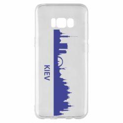 Чехол для Samsung S8+ KIEV - FatLine