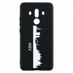Чехол для Huawei Mate 10 Pro KIEV - FatLine