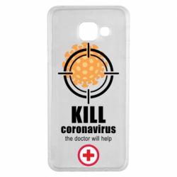 Чохол для Samsung A3 2016 Kill coronavirus the doctor will help