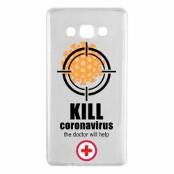 Чохол для Samsung A7 2015 Kill coronavirus the doctor will help