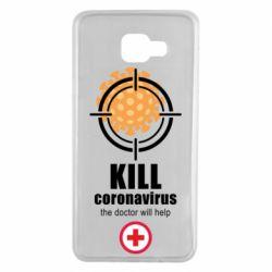 Чохол для Samsung A7 2016 Kill coronavirus the doctor will help