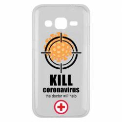 Чохол для Samsung J2 2015 Kill coronavirus the doctor will help