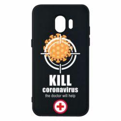 Чохол для Samsung J2 2018 Kill coronavirus the doctor will help