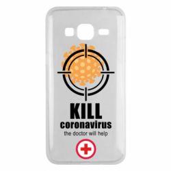 Чохол для Samsung J3 2016 Kill coronavirus the doctor will help