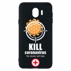 Чохол для Samsung J4 Kill coronavirus the doctor will help