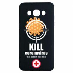 Чохол для Samsung J5 2016 Kill coronavirus the doctor will help