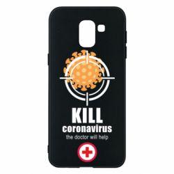 Чохол для Samsung J6 Kill coronavirus the doctor will help