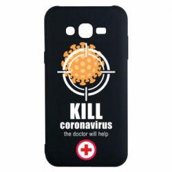 Чохол для Samsung J7 2015 Kill coronavirus the doctor will help