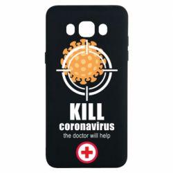 Чохол для Samsung J7 2016 Kill coronavirus the doctor will help
