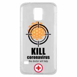 Чехол для Samsung S5 Kill coronavirus the doctor will help