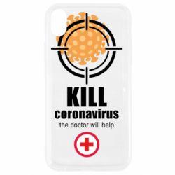 Чохол для iPhone XR Kill coronavirus the doctor will help