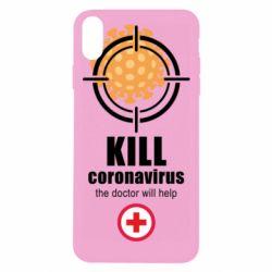Чохол для iPhone Xs Max Kill coronavirus the doctor will help