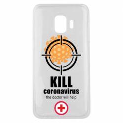 Чохол для Samsung J2 Core Kill coronavirus the doctor will help