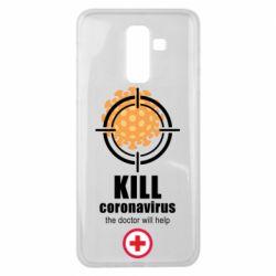 Чохол для Samsung J8 2018 Kill coronavirus the doctor will help