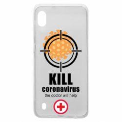 Чохол для Samsung A10 Kill coronavirus the doctor will help
