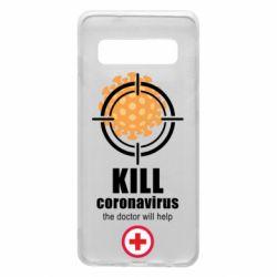 Чехол для Samsung S10 Kill coronavirus the doctor will help