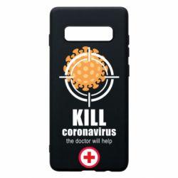 Чехол для Samsung S10+ Kill coronavirus the doctor will help