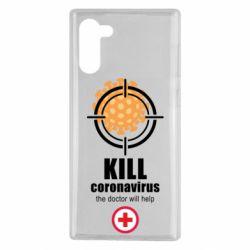 Чехол для Samsung Note 10 Kill coronavirus the doctor will help
