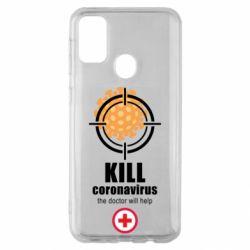 Чехол для Samsung M30s Kill coronavirus the doctor will help