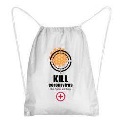 Рюкзак-мішок Kill coronavirus the doctor will help
