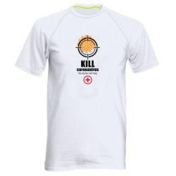 Чоловіча спортивна футболка Kill coronavirus the doctor will help