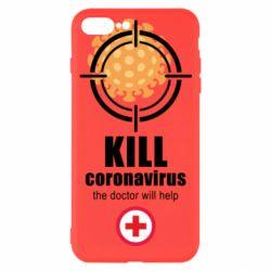 Чохол для iPhone 7 Plus Kill coronavirus the doctor will help