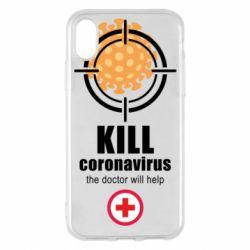 Чохол для iPhone X/Xs Kill coronavirus the doctor will help