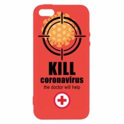 Чохол для iPhone 5 Kill coronavirus the doctor will help