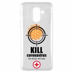 Чохол для Samsung A6+ 2018 Kill coronavirus the doctor will help