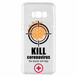 Чехол для Samsung S8 Kill coronavirus the doctor will help
