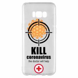 Чехол для Samsung S8+ Kill coronavirus the doctor will help