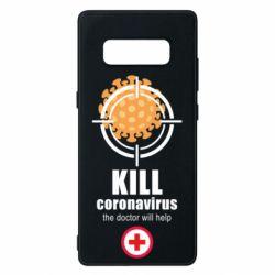 Чехол для Samsung Note 8 Kill coronavirus the doctor will help