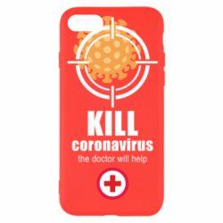 Чохол для iPhone 8 Kill coronavirus the doctor will help