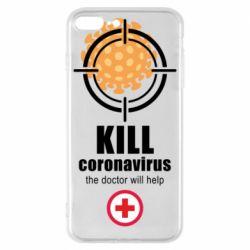 Чохол для iPhone 8 Plus Kill coronavirus the doctor will help