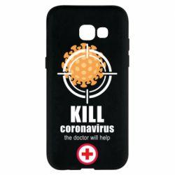 Чохол для Samsung A5 2017 Kill coronavirus the doctor will help