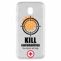 Чохол для Samsung J3 2017 Kill coronavirus the doctor will help