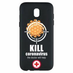 Чохол для Samsung J5 2017 Kill coronavirus the doctor will help