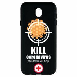 Чохол для Samsung J7 2017 Kill coronavirus the doctor will help