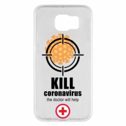 Чехол для Samsung S6 Kill coronavirus the doctor will help