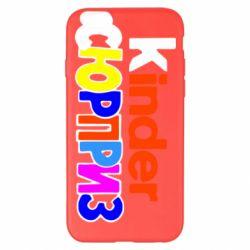 Чехол для iPhone 6 Plus/6S Plus Kinder СЮРПРИЗ