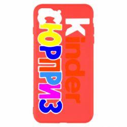 Чехол для iPhone 8 Plus Kinder СЮРПРИЗ