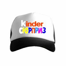 Детская кепка-тракер Kinder СЮРПРИЗ