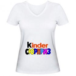 Женская футболка с V-образным вырезом Kinder СЮРПРИЗ - FatLine