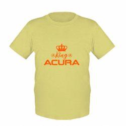 Дитяча футболка King acura