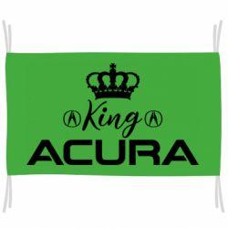 Прапор King acura