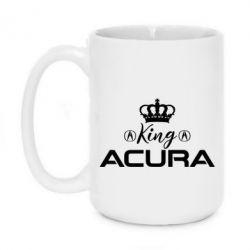 Кружка 420ml King acura