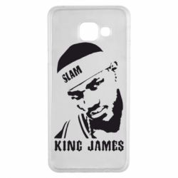 Чехол для Samsung A3 2016 King James - FatLine