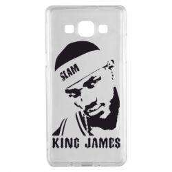 Чехол для Samsung A5 2015 King James - FatLine