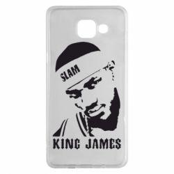 Чехол для Samsung A5 2016 King James - FatLine