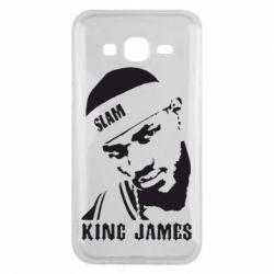 Чехол для Samsung J5 2015 King James - FatLine